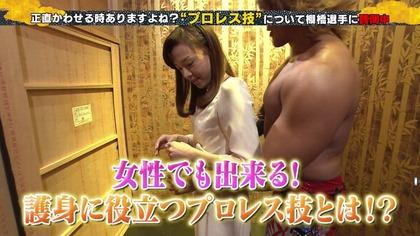 森本智子アナ、胸チラお宝画像 (1)