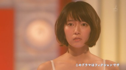吉岡里帆、ブラ丸出し下着モデルでシコシコ (7)