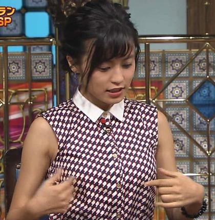 小島瑠璃子 『anan』 (19)