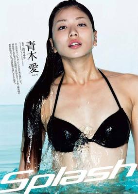 青木愛 黒ビキニ (7)