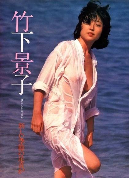河合奈保子、岡田有希子とか昔のアイドル水着 (71)