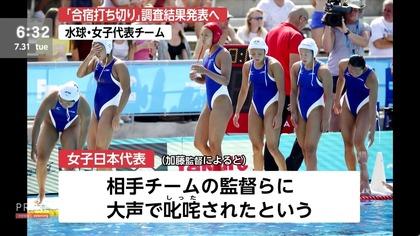 女子水球選手の水着 (17)
