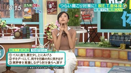 小島瑠璃子 『anan』 (43)