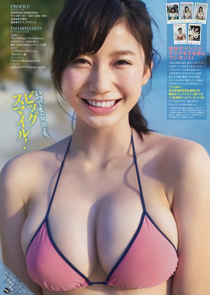 小倉優香 リアル峰不二子のエロイ肉体 (26)