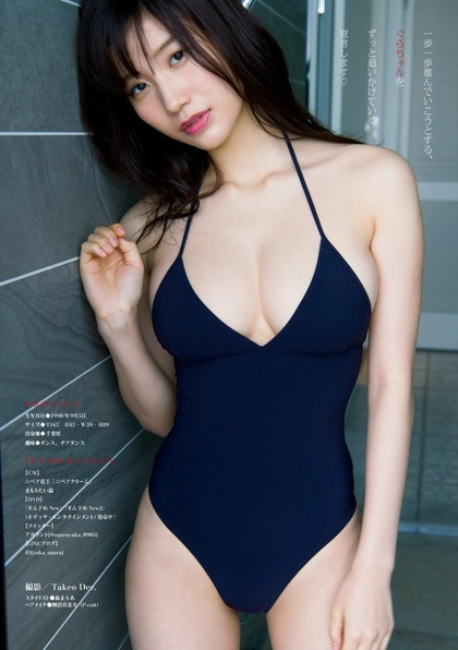 小倉優香 リアル峰不二子のエロイ肉体 (30)