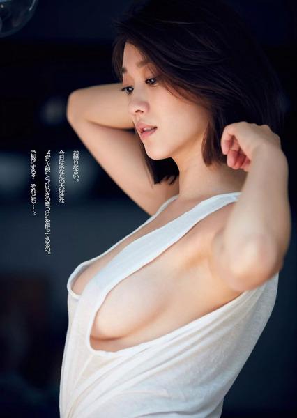 原幹恵 画像 (93)