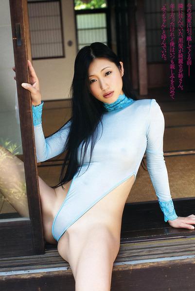 壇蜜さんのエロい画像 (29)