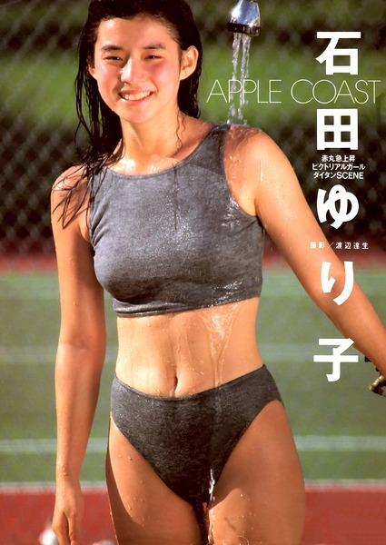 石田ゆり子 画像 (41)