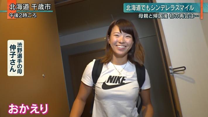shibuno_hinako (17)