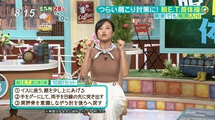 小島瑠璃子 『anan』 (42)