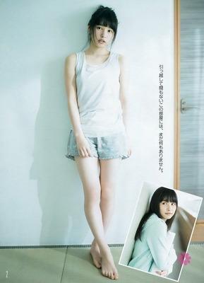 桜井日奈子 エロ (3)