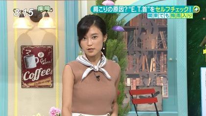 小島瑠璃子 『anan』 (47)