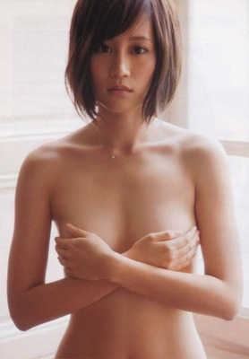 前田敦子 人妻のヌード (6)