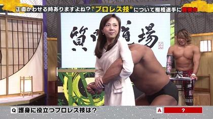 森本智子アナ、胸チラお宝画像 (5)