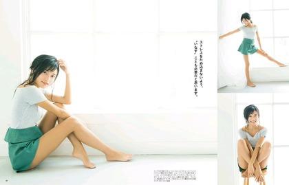 小島瑠璃子 『anan』 (29)