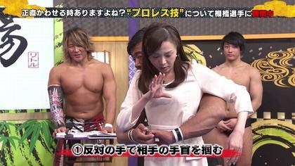 森本智子アナ、胸チラお宝画像 (9)