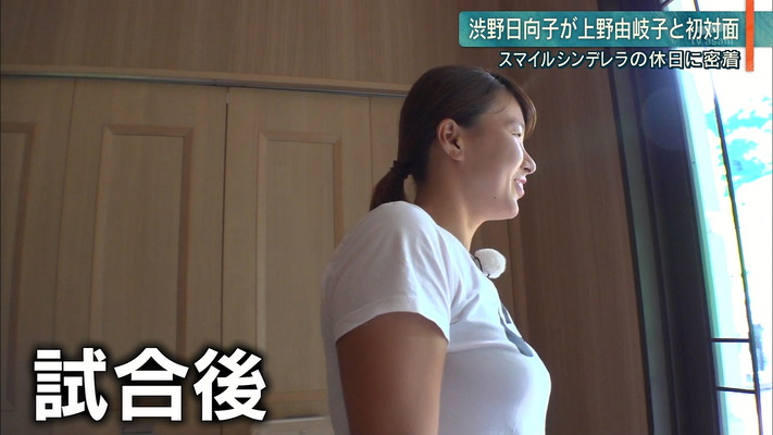 shibuno_hinako (22)