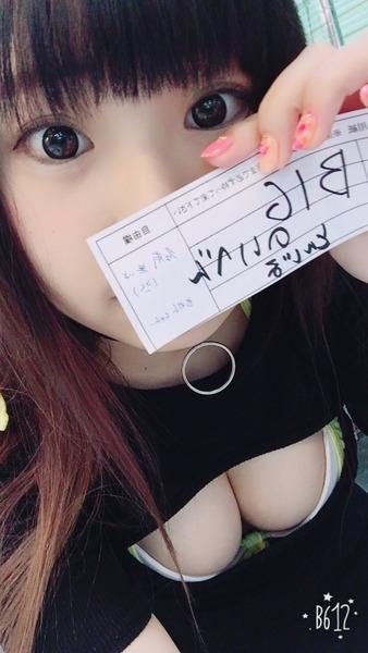 五城せのん 画像 (25)