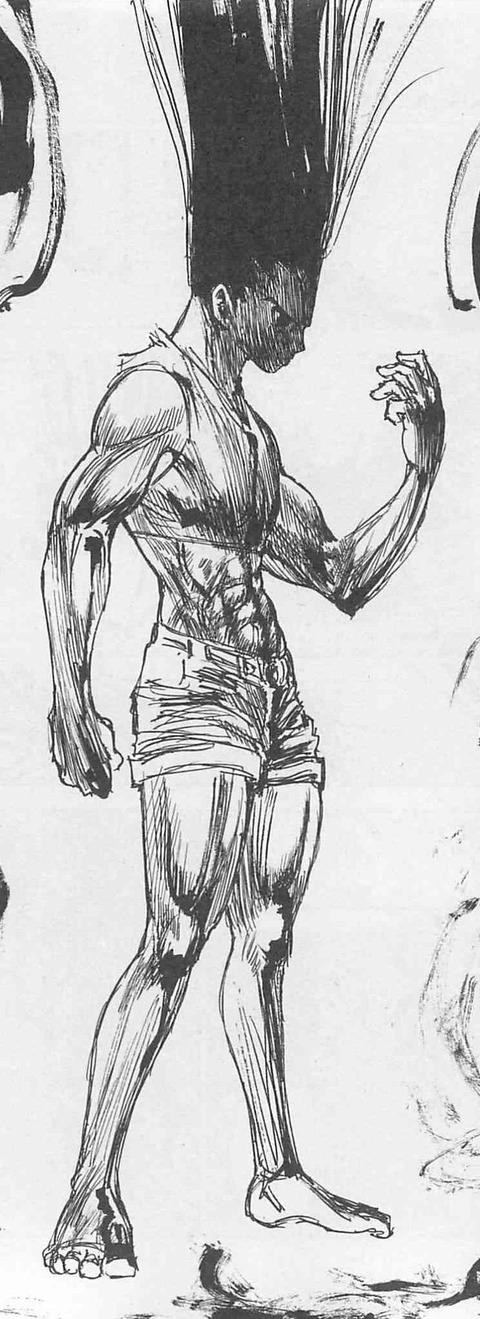 Gon-san1