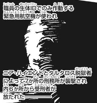 2021-01-25_22h06_08
