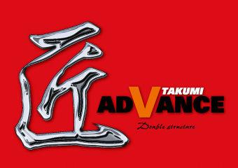 logo_takumiadvance