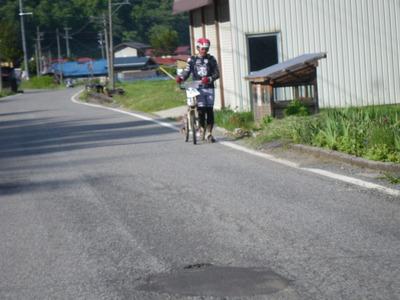 29日クロスマウンテンバイク 300