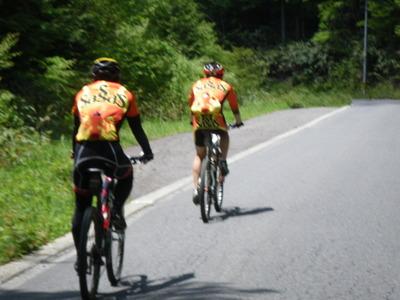 29日クロスマウンテンバイク 243