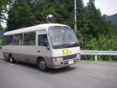 IMGP3617