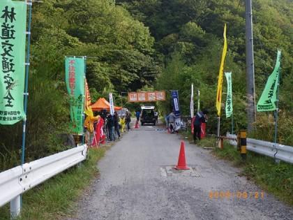 21日マラソン151