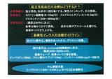 img-X28095433-0031