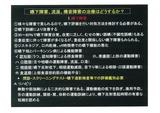 img-X28095433-0032