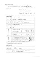 img-824144348-0001