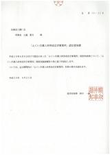 img-824145347-0001