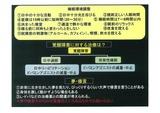 img-X28095433-0016