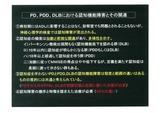 img-X28095433-0022