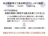 KYT (3)