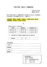 img-324120645-0001