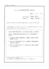 img-824144348-0002