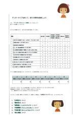 img-831080955-0001