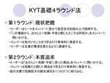 KYT (5)