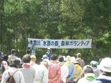 blog2008_0926愛知中部水道企業団0002