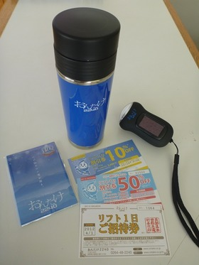 blogP1000597