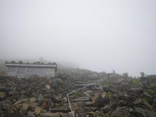 blog登山道整備 047
