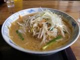 blog (北海道の味そのまま直送)