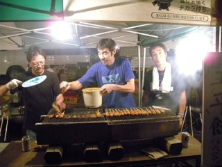 blog五平餅