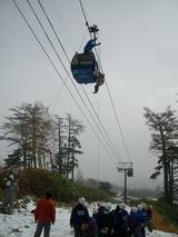 2008_1128救助訓練0018