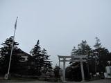 blogIMG_5138(田の原から)午後2時半