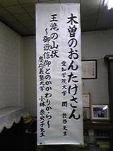NEC_0188