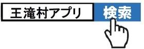 apuri_kensaku2