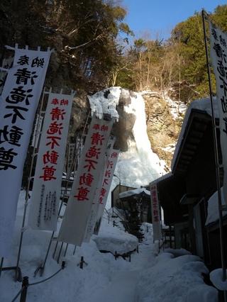 清滝DSCN4328
